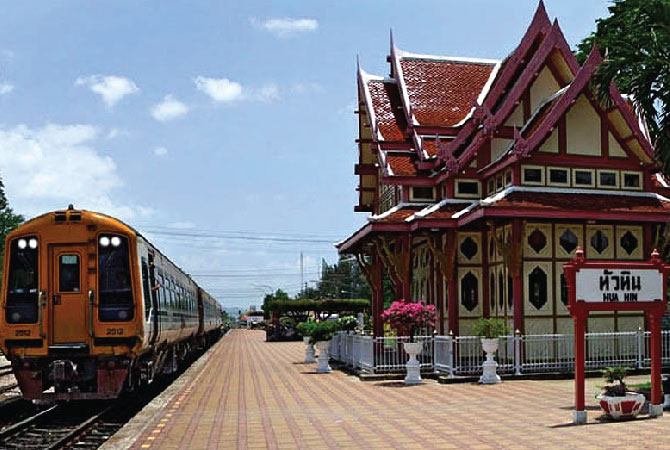 Hua-Hin Railway Station<br />